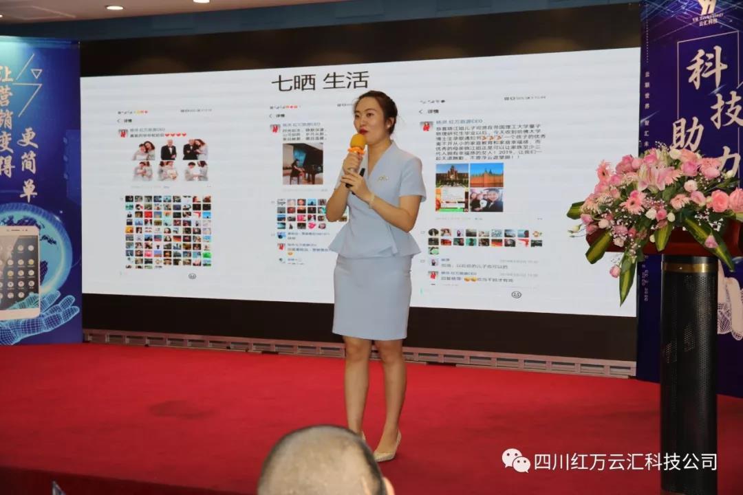 热烈祝贺优彩彩票app云汇科技《新零售成功密码》圆满落幕!